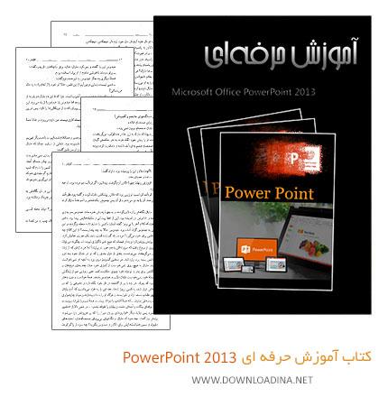 Power Point 2013 Learning (www.Downloadina.Net)