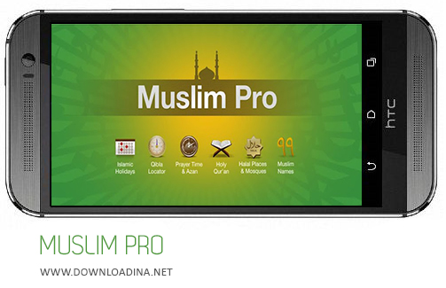 Muslim Pro - Android (www.Downloadina.Net)