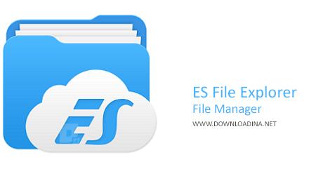 دانلود فایل منیجر ES File Explorer File Manager برای اندروید
