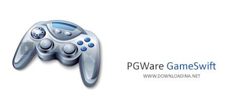 دانلود نرم افزار PGWare GameSwift