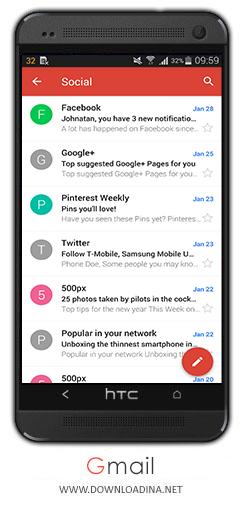 دانلود نرم افزار Gmail برای اندروید