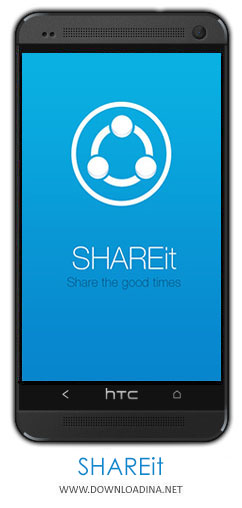 دانلود نرم افزار SHAREit برای اندروید