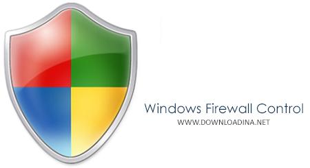 دانلود نرم افزار Windows Firewall Control
