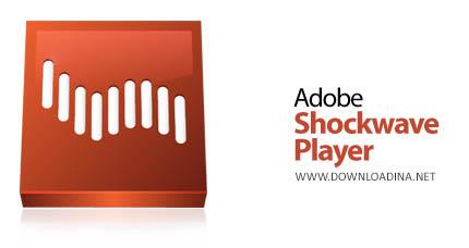 دانلود نرم افزار Adobe Shockwave Player