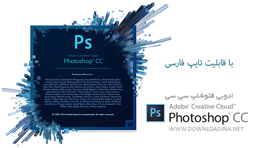 Adobe Photoshop CC (www.Downloadina.Net)