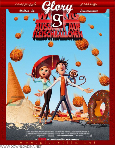Cloudy with a Chance of Meatballs - Glory (www.Downloadina.Net)