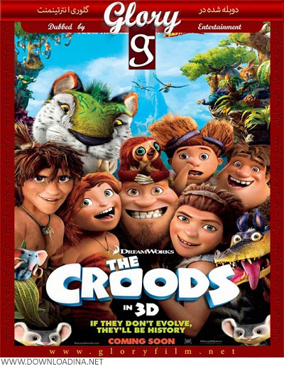 The Croods-Glory (www.Downloadina.Net)